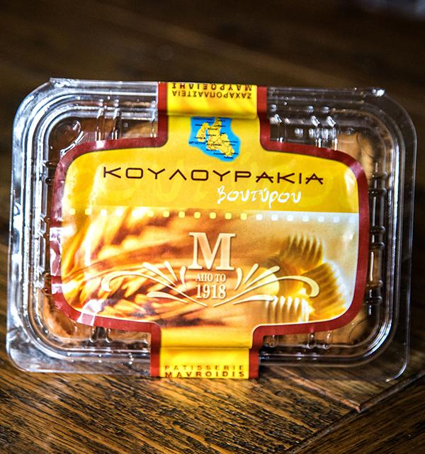http://mavroidis.gr/wp-content/uploads/2018/11/koulourakia-1-1.jpg